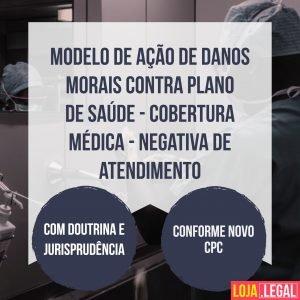 ação danos morais contra atendimento médico